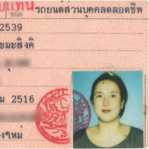pim driving licence
