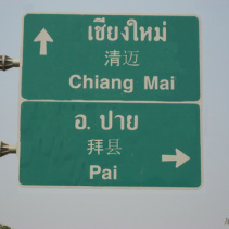 Chinese Road sign