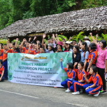 forest conservation 1