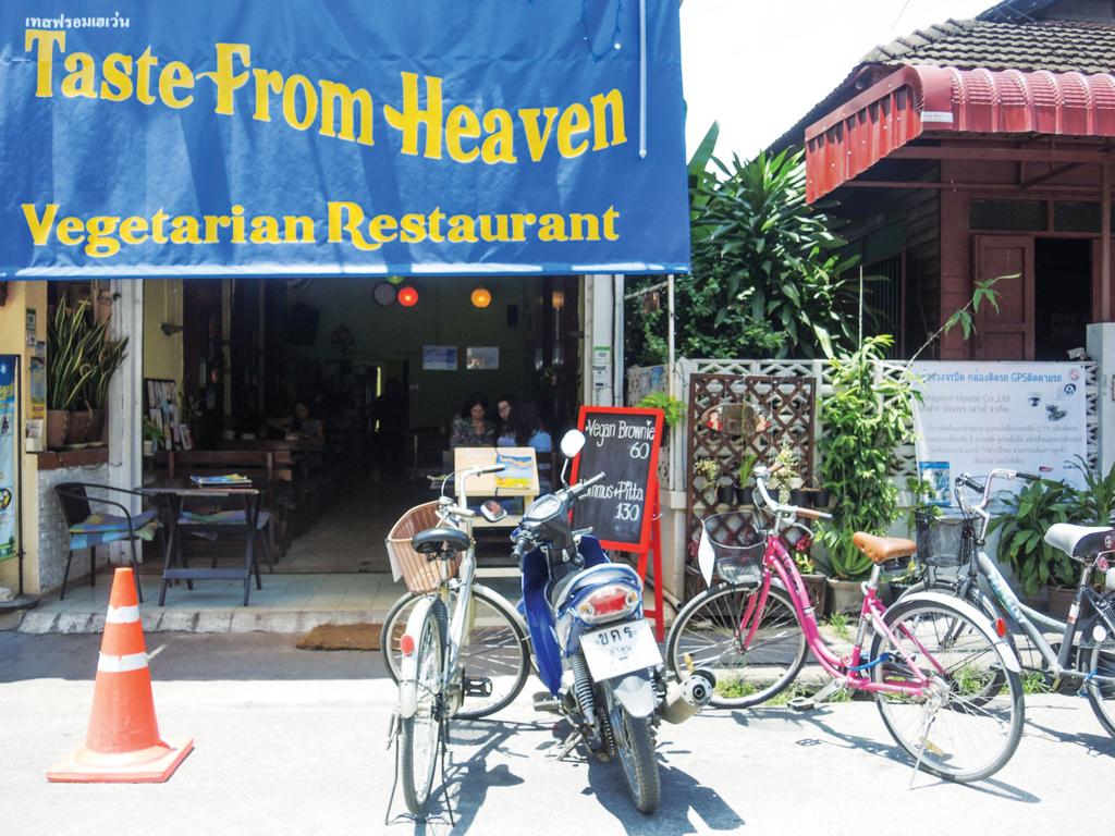 Taste-From-Heaven