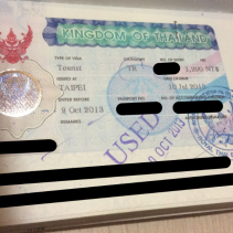 Thailand_visa_on_The_Republic_of_China_passport