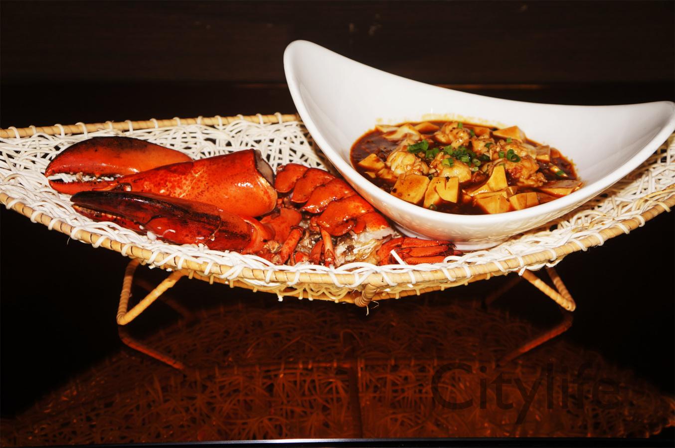 China Kitchen Chiang Mai Menu