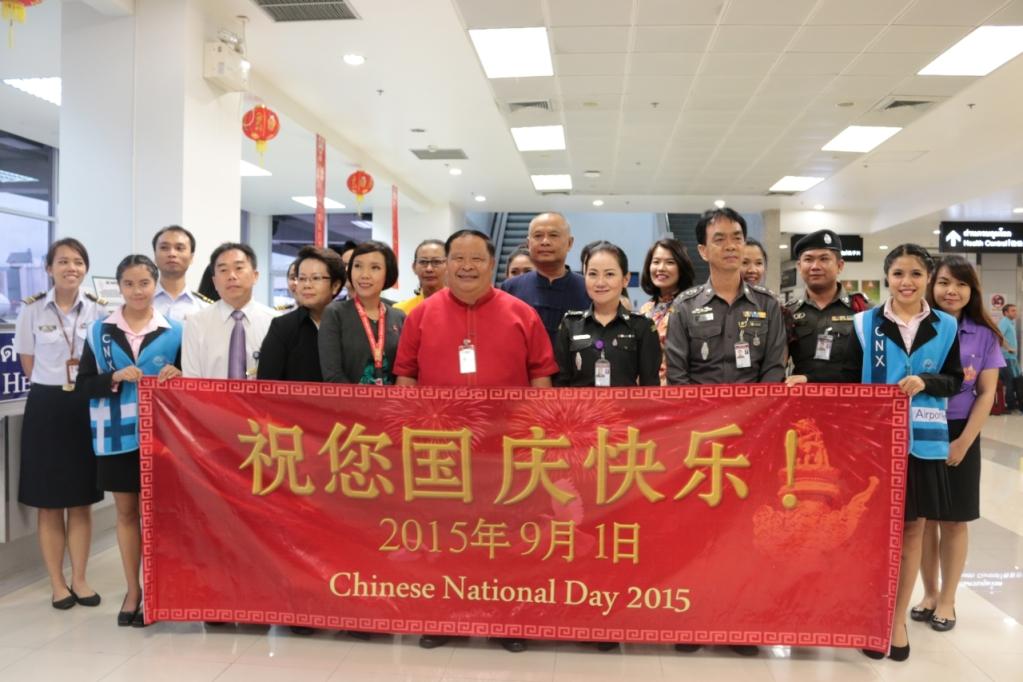 Chiang mai citynews chiang mai airport welcomes chinese - China eastern airlines bangkok office ...