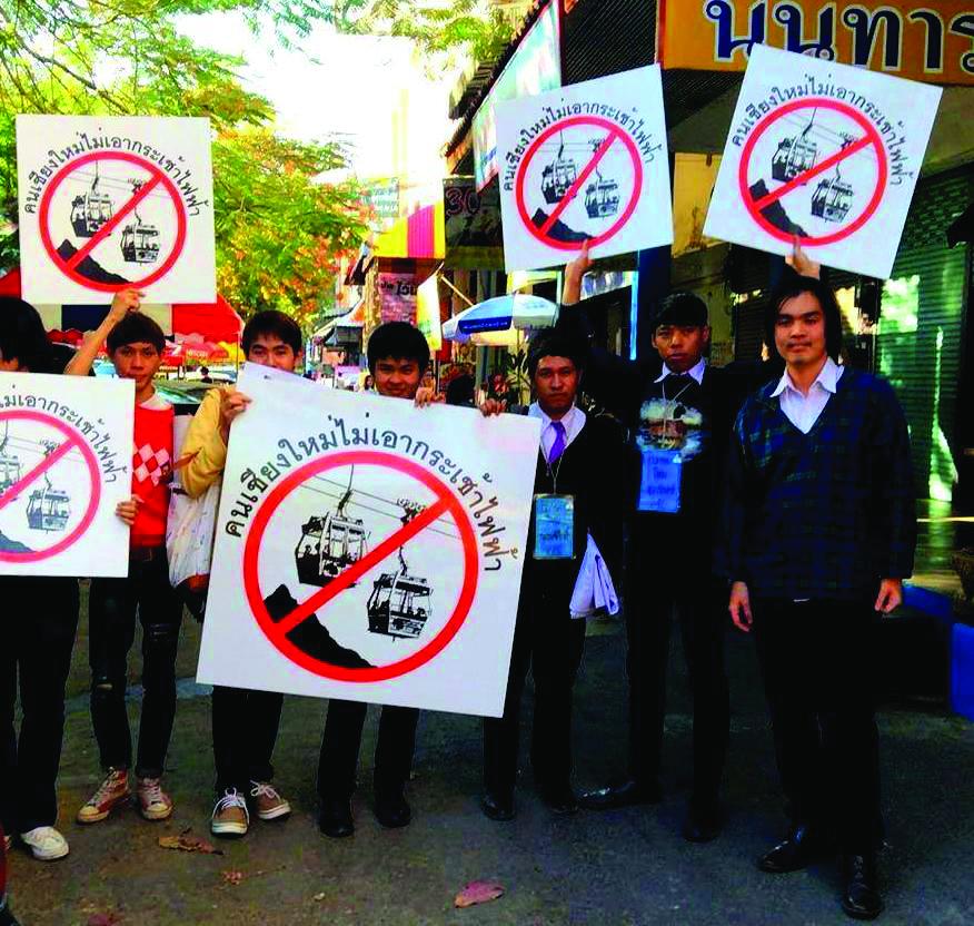 Pratu Chiang Mai 2