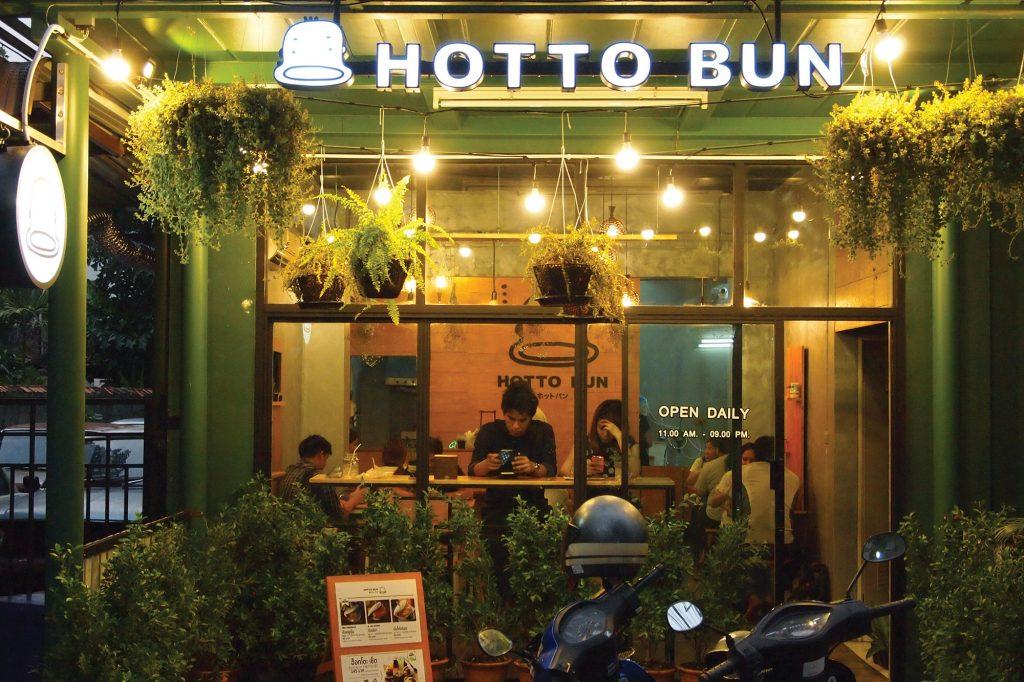 06-hotbunn