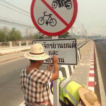 bike ban