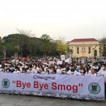 bye bye smog