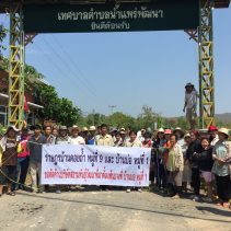 protest against factory