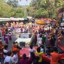 road celebration