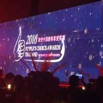 chinese choice awards
