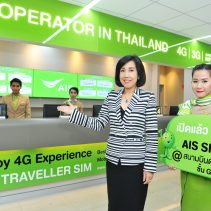 AIS in Don Muang