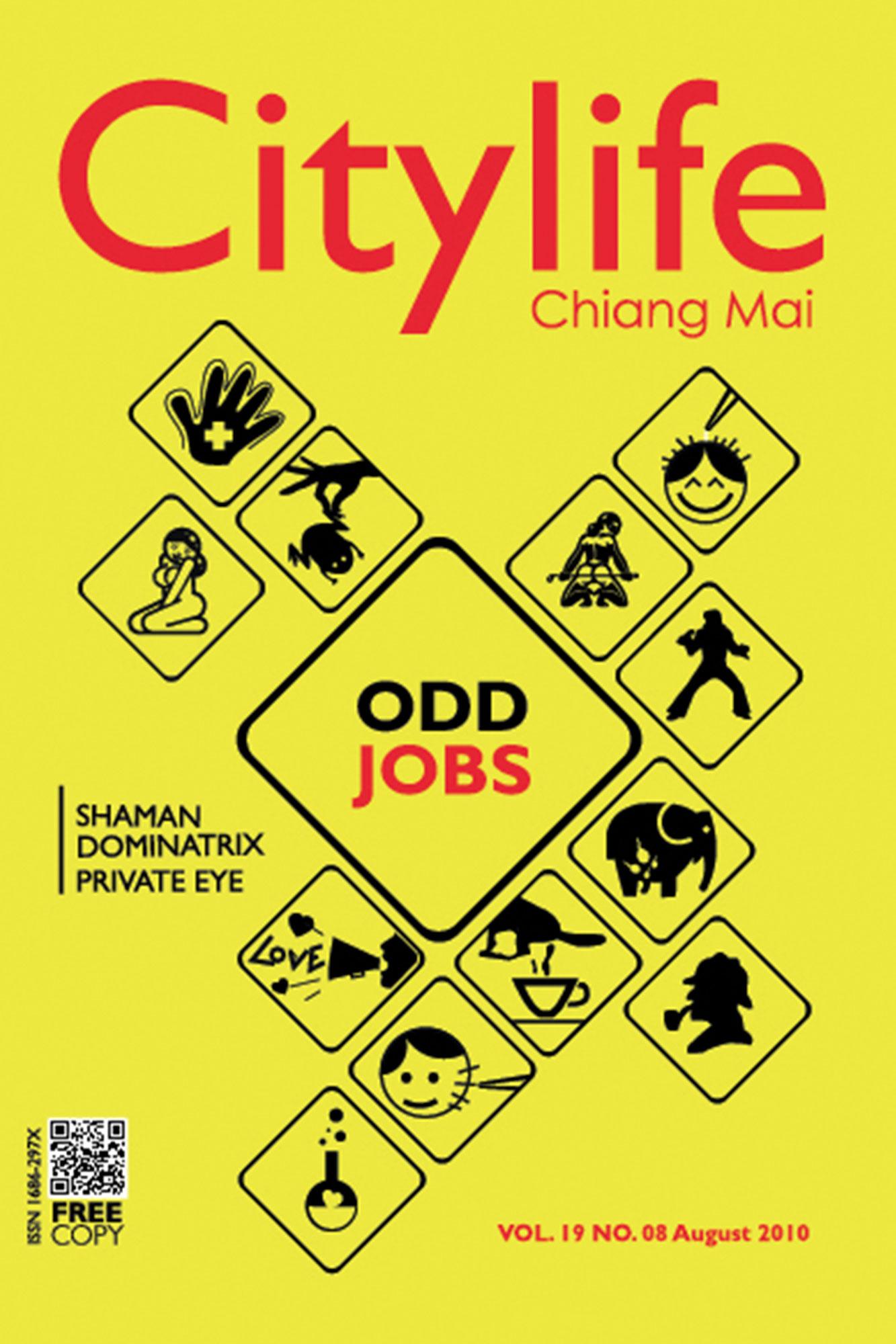 city7_1