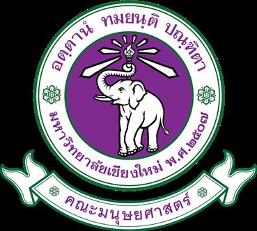 logo_human