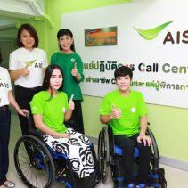 thumbnail_160727 Pic_เอไอเอส เปิดศูนย์ปฏิบัติการ เอไอเอส คอลล์ เซ็นเตอร์ แด่ผู้พิการ แห่งที่ 10_1
