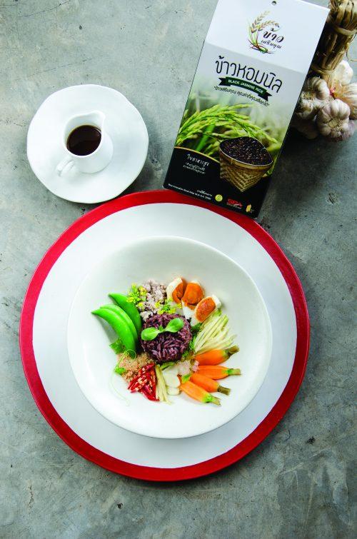 Rice Innovation_cmyk