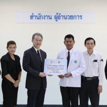bkk hospital donation