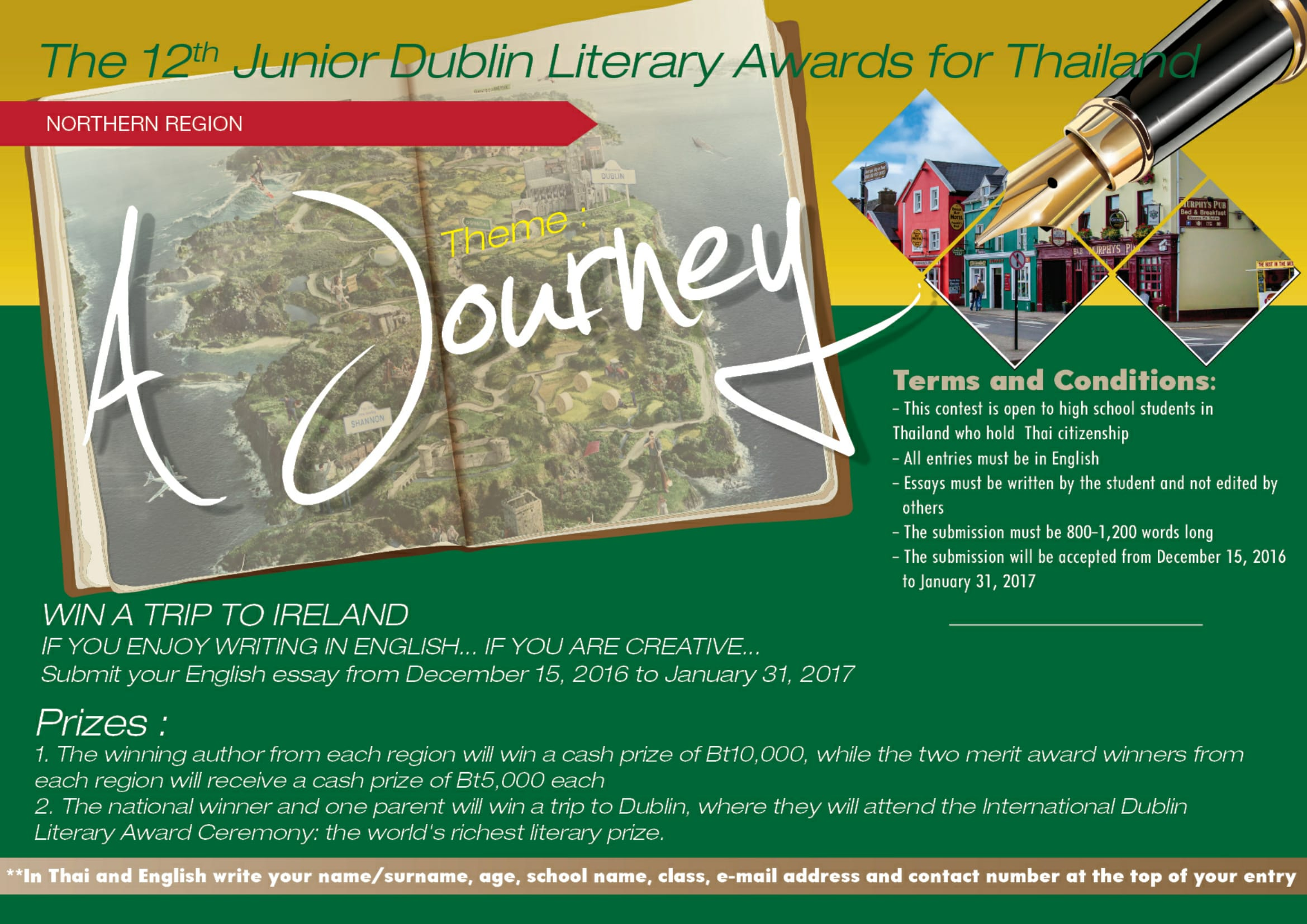 chiang mai citylife the junior dublin literary awards  dublin brochure northern 2
