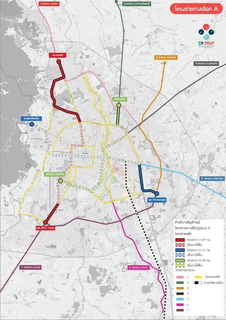 Chiang Mai CityNews Public Transportation Network Alternatives A and B