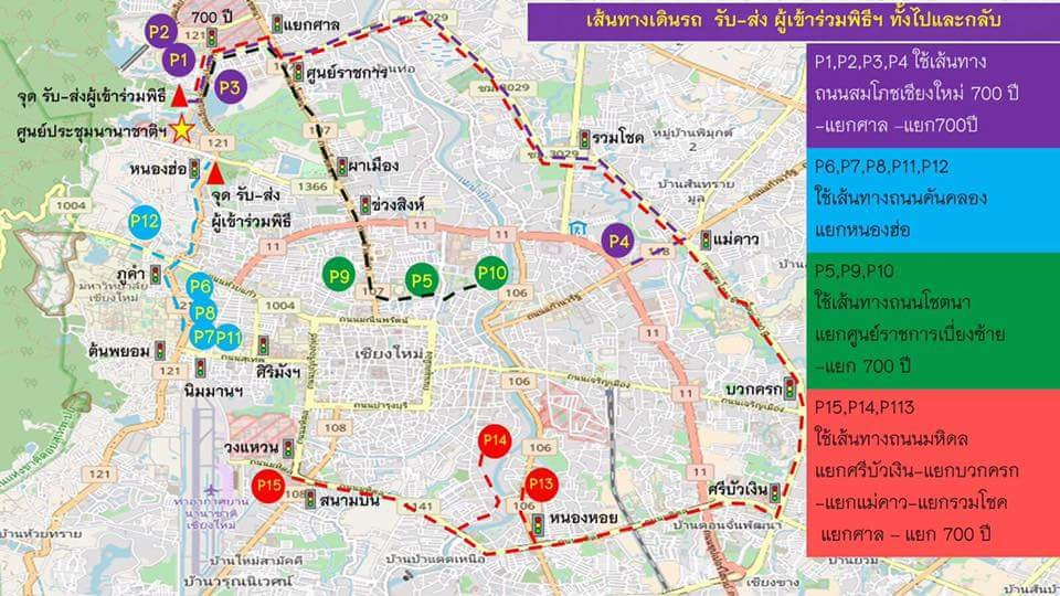 The Citylife Guide to the Royal Cremation in Chiang Mai Citylife