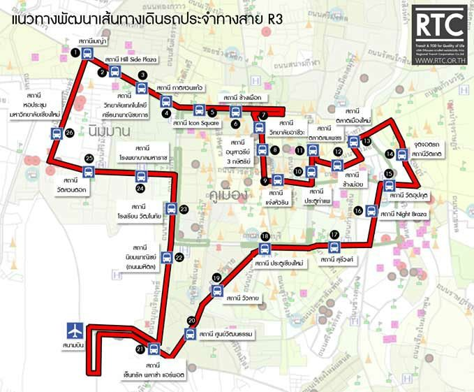 Chiang Mai CityNews New 50mil Baht Bus Route Planned for Chiang Mai