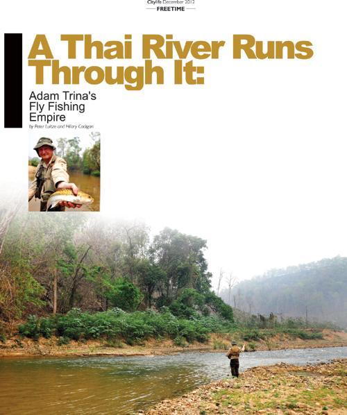 A river runs through it essay