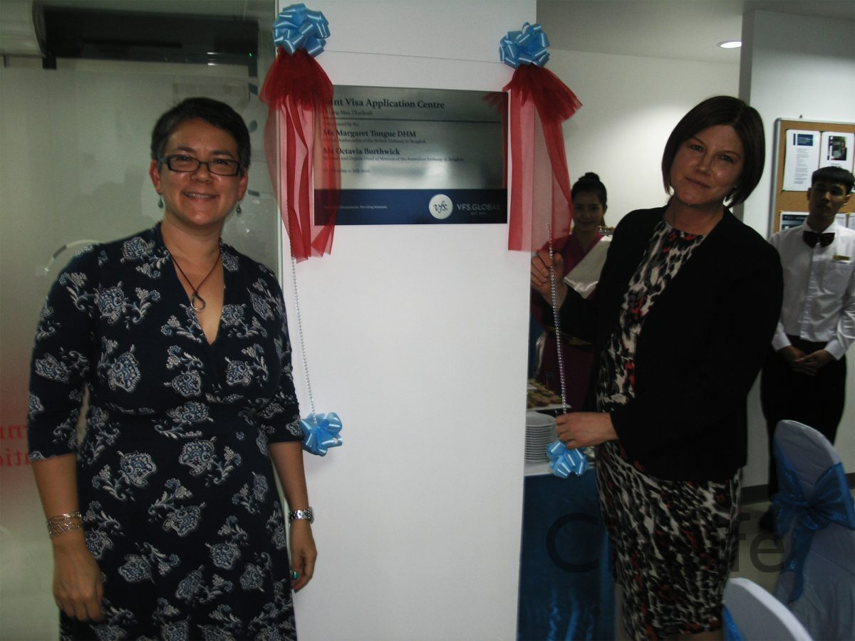 Joint Visa Application Centre Inauguration