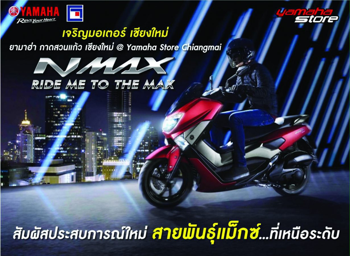 Chiang Mai Citylife Introducing Yamahas Newest High End City Scooters 1 Aksesoris Yamaha Nmax Riders Club Chiangmai Chore Motor Coltd 9 Huay Kaew Road Facebook Line Id Mumee Koy Thanaphoomcm