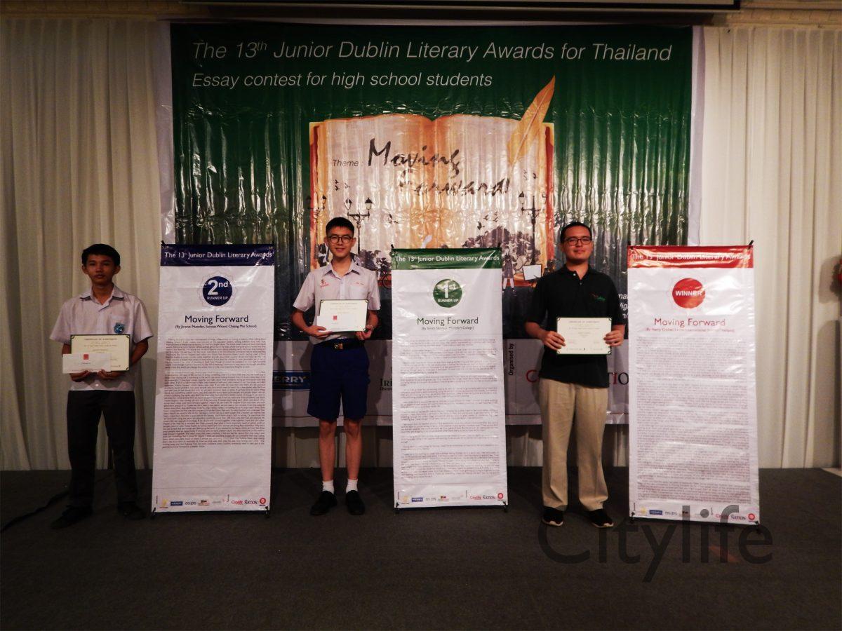 international dublin literary award winners