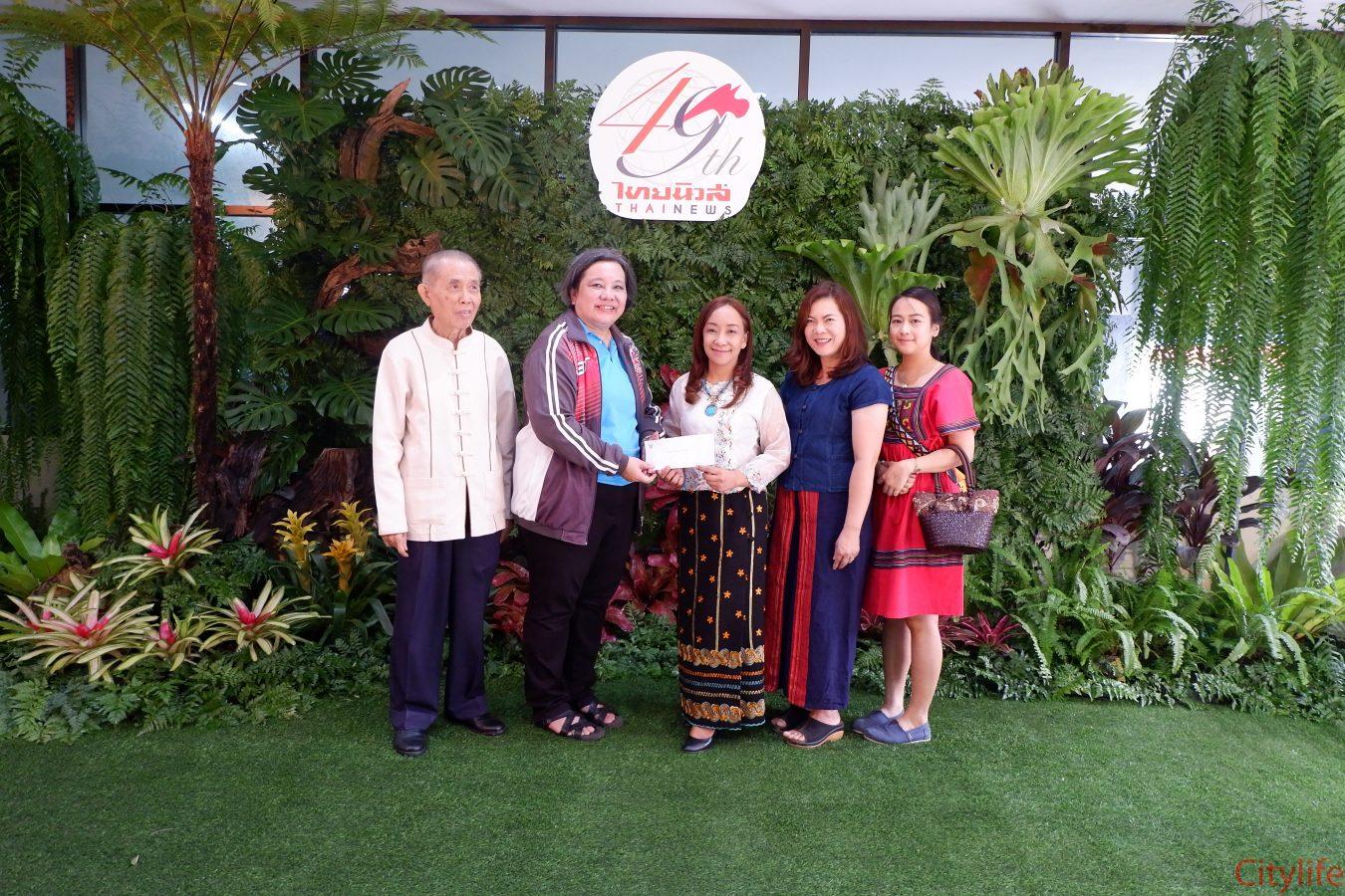 Thai News 49th Anniversary