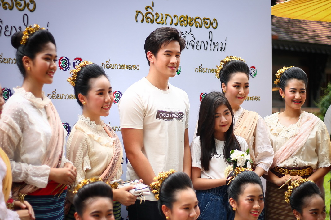TAT Chiang Mai held a trip for fans to visit the filming locations
